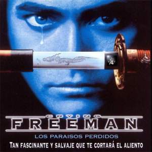 crying-freeman-vcd1